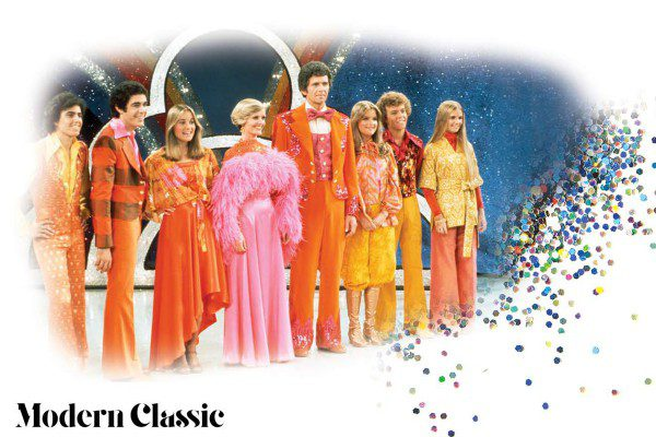 Betsan-Evans-1970s-lingerie-design-inspiration-600x400